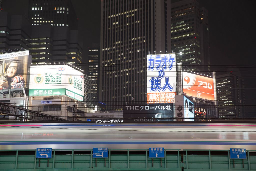 Ōmekaidō Station in Tokyo with billboards in the background