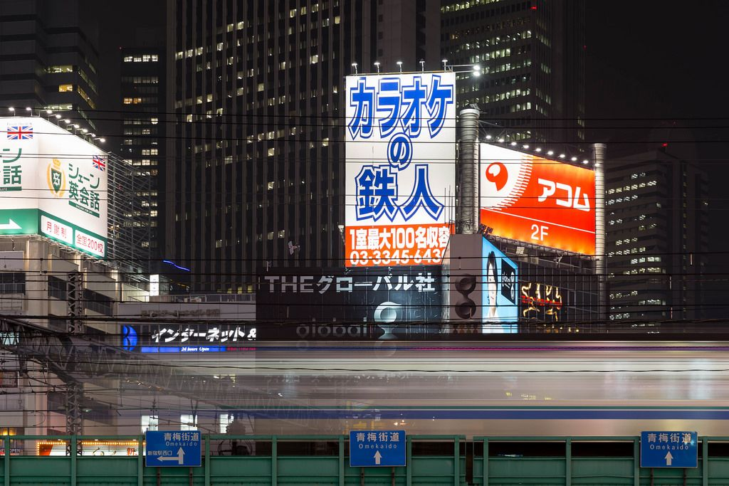 Ōmekaidō Station in Tokyo