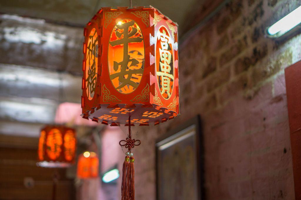 Bokeh of Hanging Chinese Lantern in Jade Emperor Pagoda in Saigon
