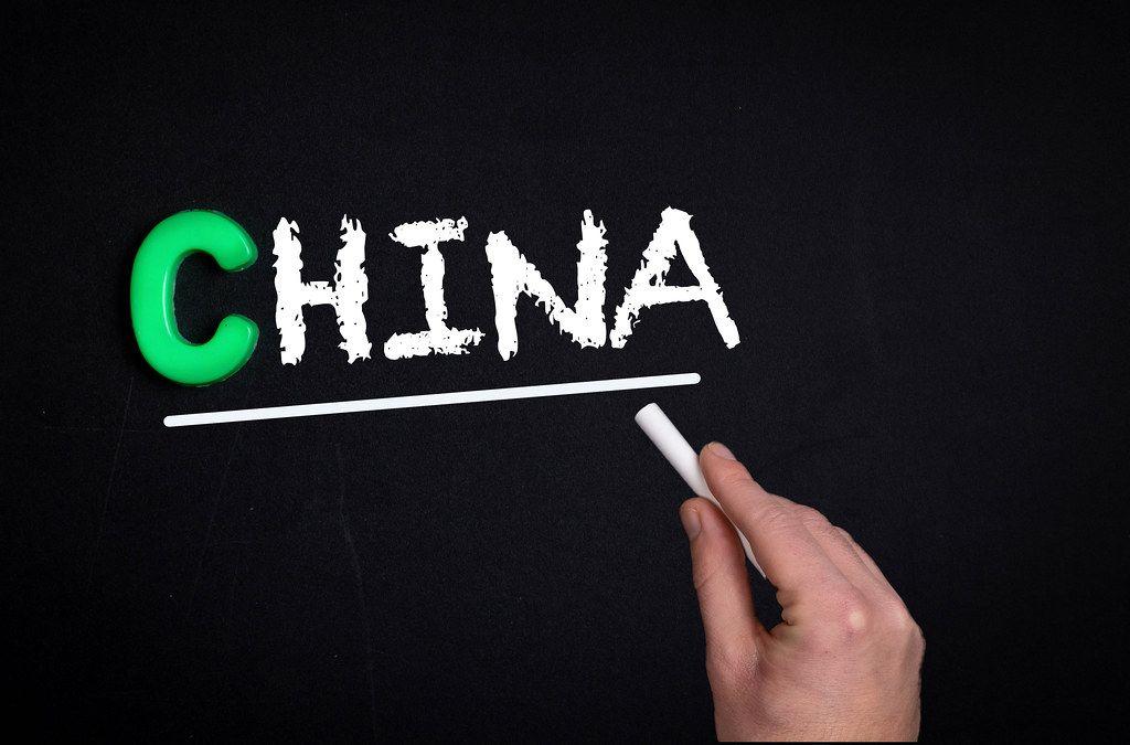 China text on blackboard