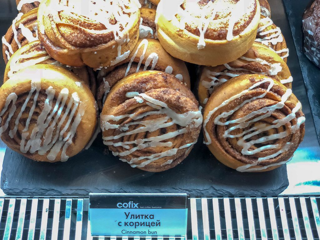 Cinnamon buns with icing in Moscow