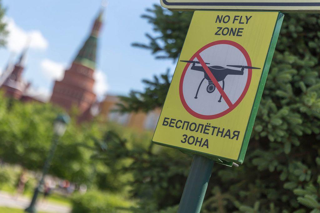 Drohnenfliegen verboten rund um Kreml, Moskau
