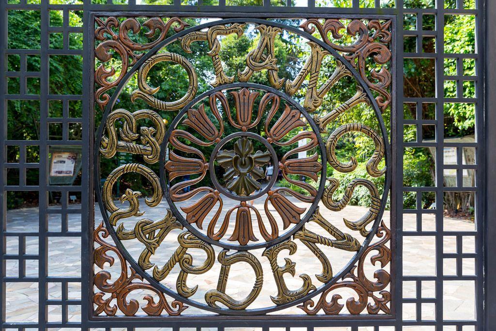 Eingangstor des botanischen Gartens in Singapur