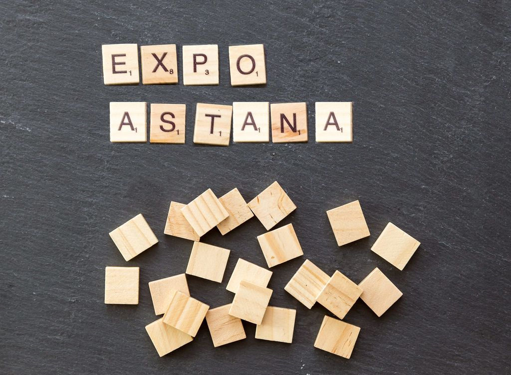 Expo 2017 in Astana, Kasachstan