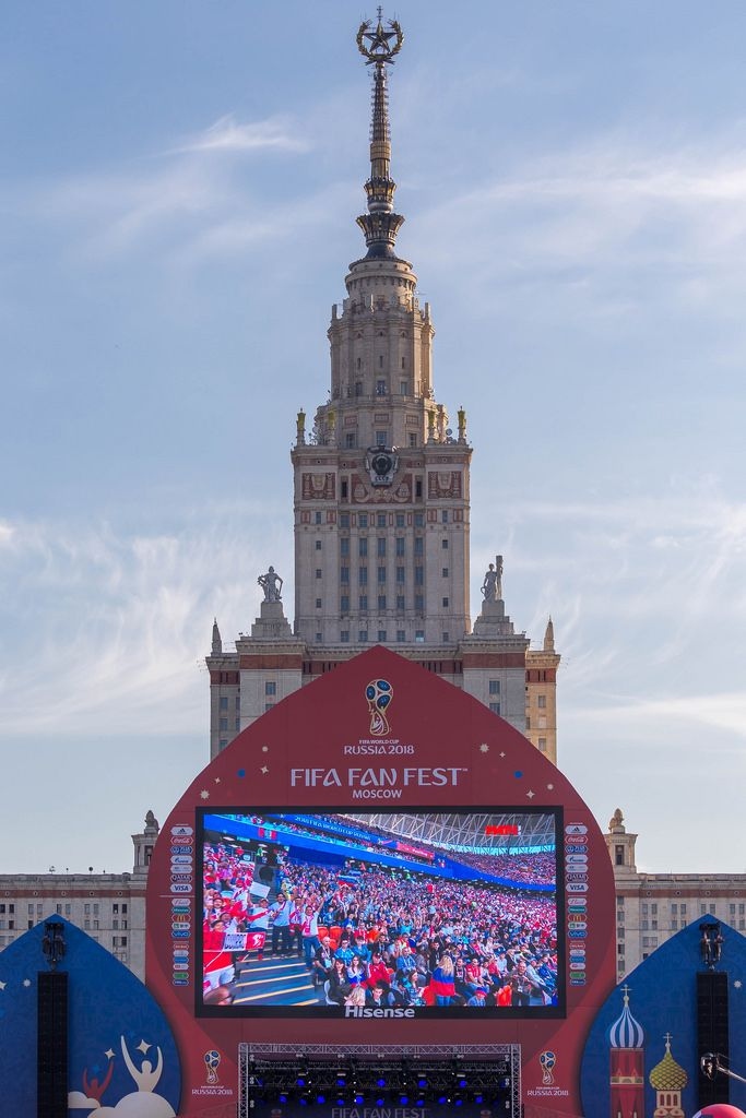 Fan Fest in front of the Moscow State University