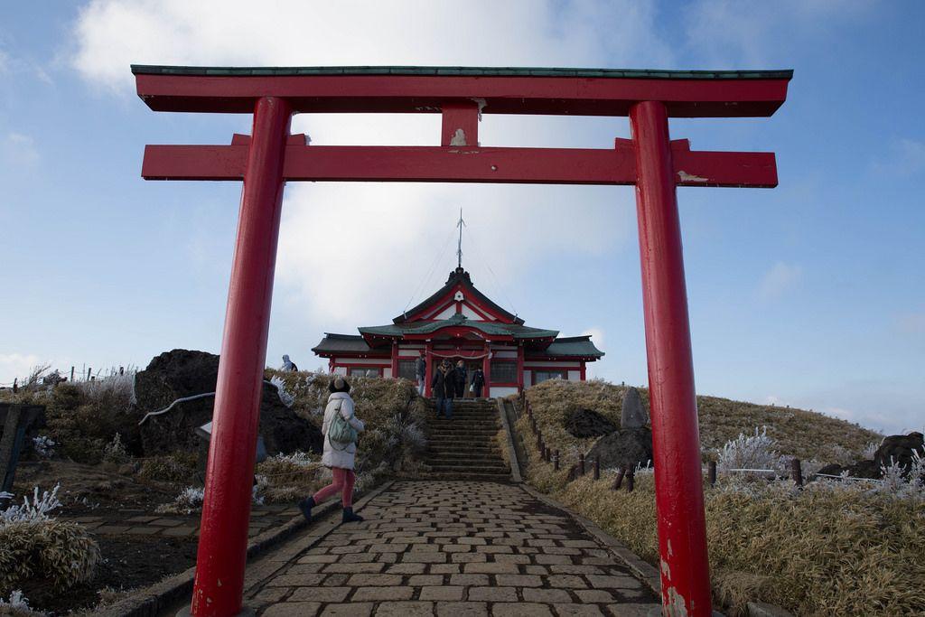 Hakone Mototsumiya Schrein am Berg Hakone-Komagatake
