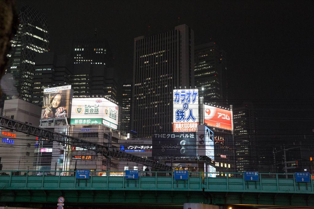 Haltestelle Ōmekaidō in Tokyo