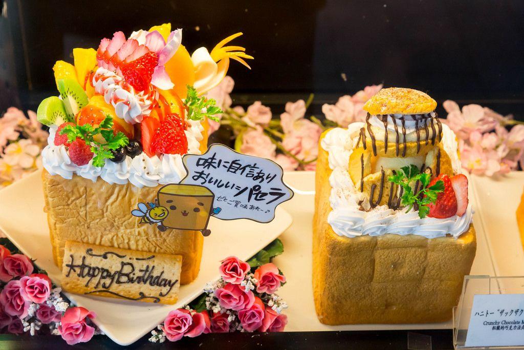 Happy Birthday Toast in Tokyo