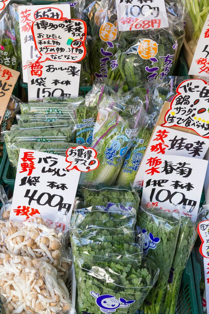 Kräuter und Pilze auf dem Fischmarkt in Tokio