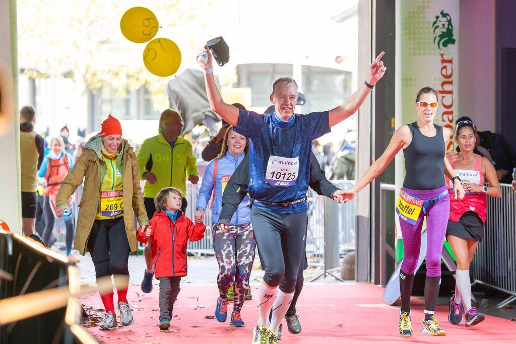 Kurz vor dem Ziel - Frankfurt Marathon 2017