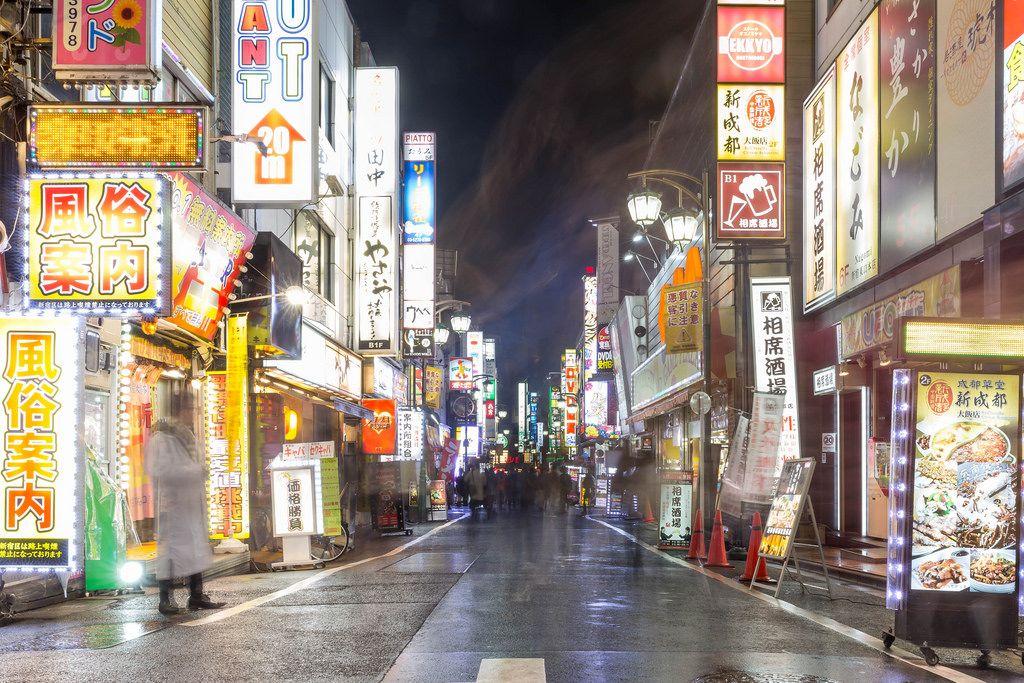 Langzeitbelichtung: Shinjuku