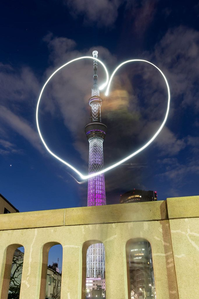 Long Exposure: Paint a heart with your smartphone