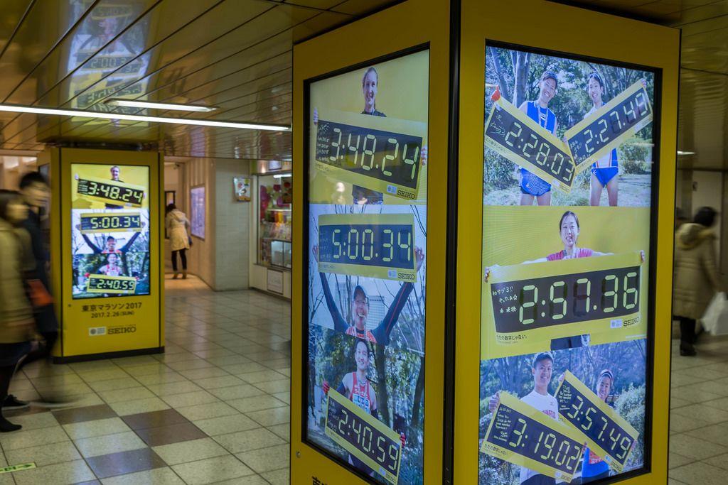 Marathon Results in Tokyo Metro