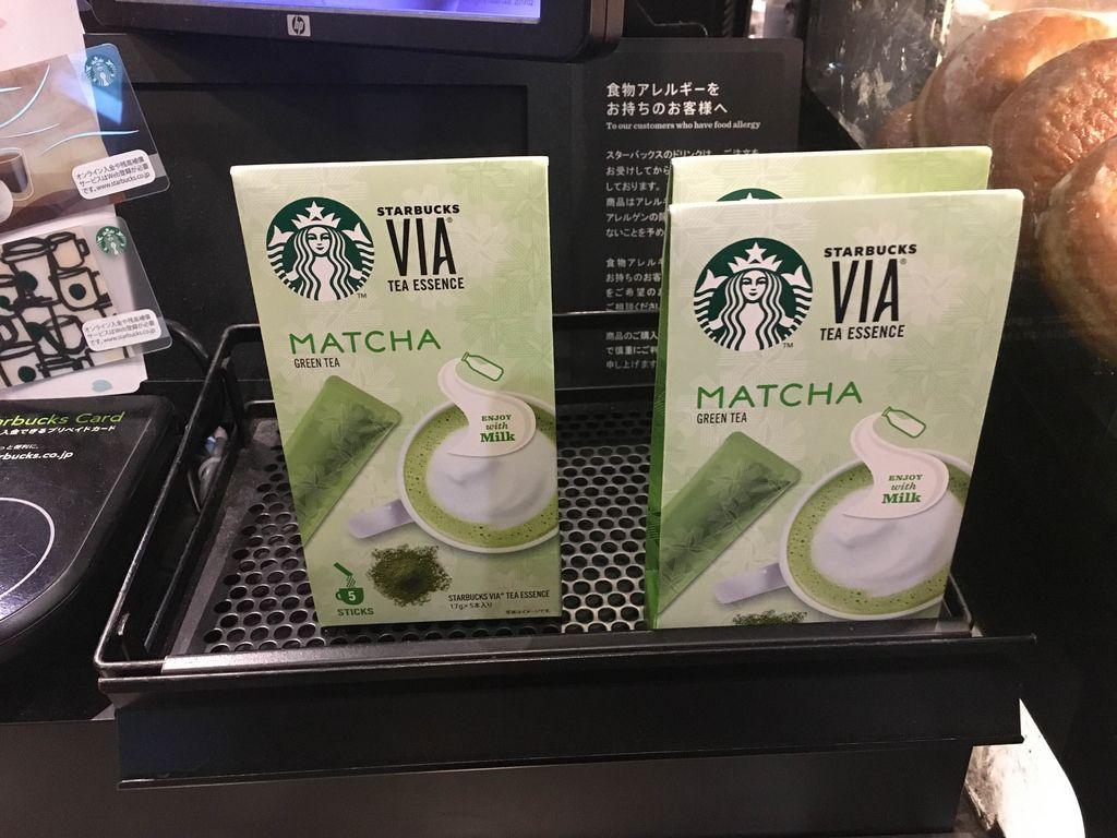 Matcha grüner Tee bei Starbucks in Tokyo