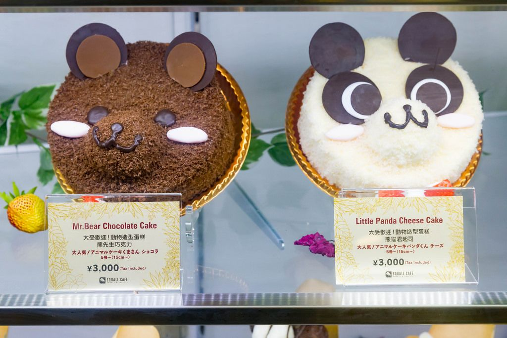 Mr. Bear Chocolate Cake & Little Panda Cheese Cake in Tokyo