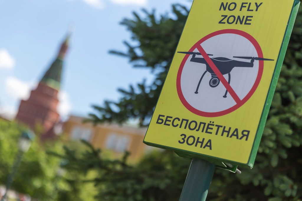 No drones allowed at Kremlin, Moscow