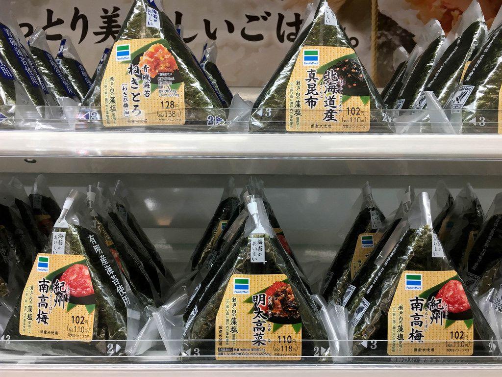 Onigiri: Reis-Dreiecke / Rice Triangles with fish