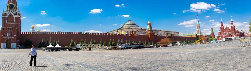 Pano vom Kreml in Moskau