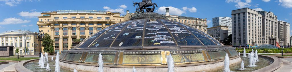 Panorama photo of World Clock Fountain in Moscow