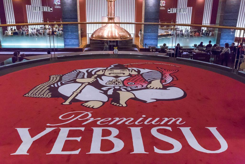 Premuim Yebisu Carpet / Teppich