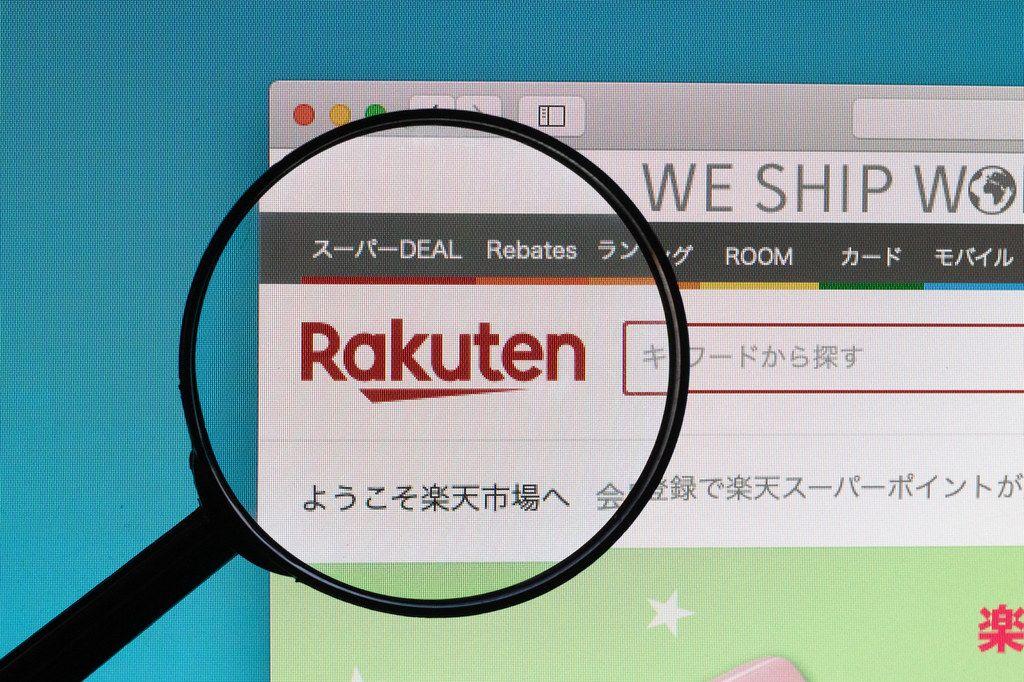 Rakuten logo under magnifying glass
