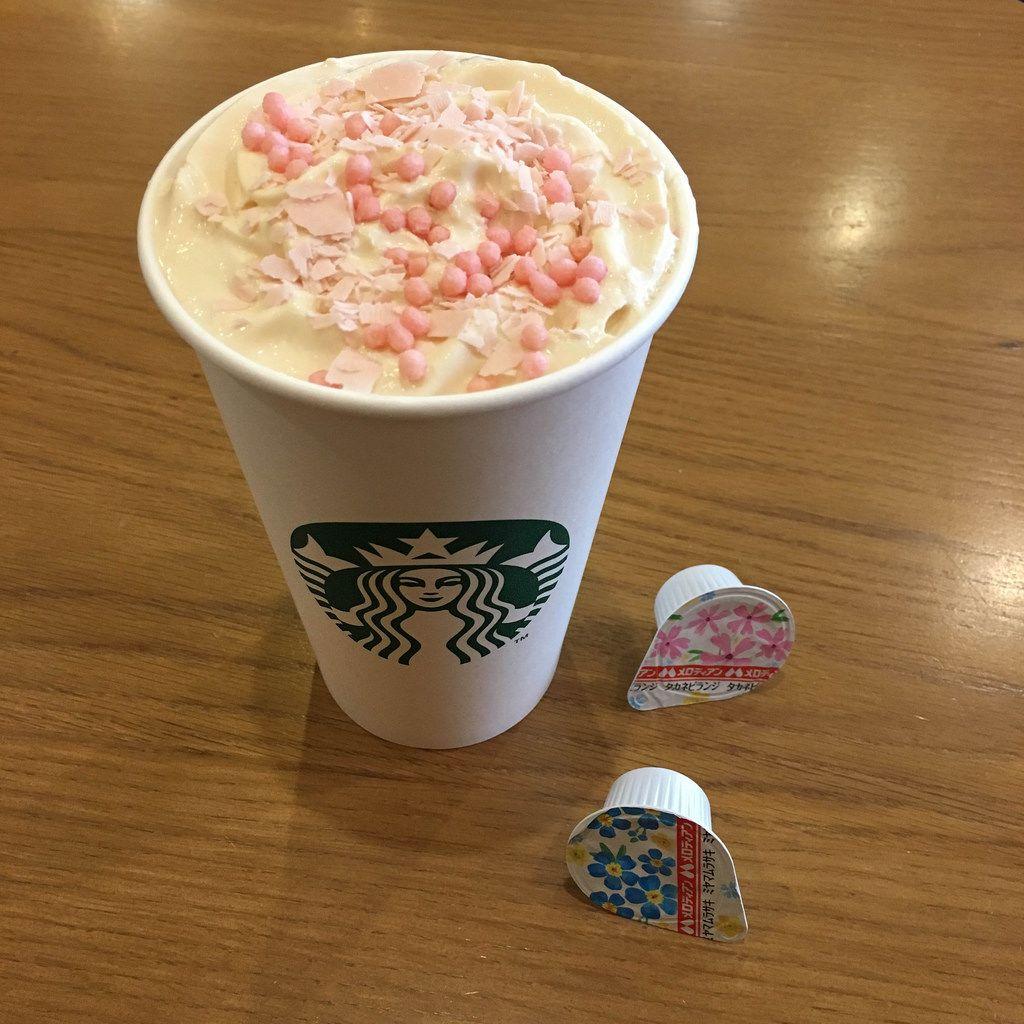 Sakura Latte bough in Starbucks Tokyo