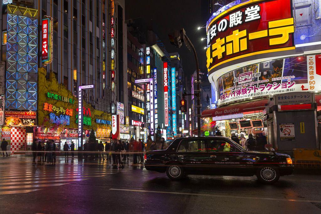 Shinjuku bei Nacht