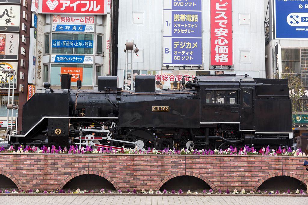 SL (Steam Locomotive) Square