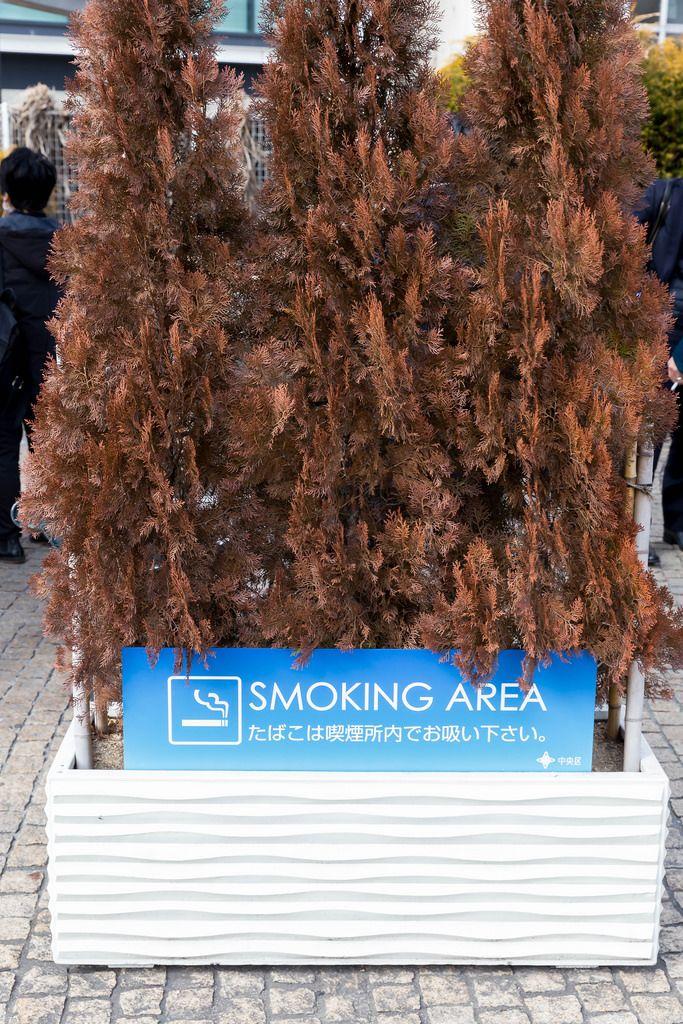 Smoking Area in Tokyo / Raucherbereich