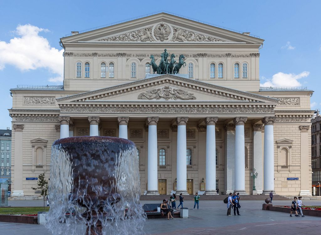 Square with fountain and the Bolshoi Theatre in the background