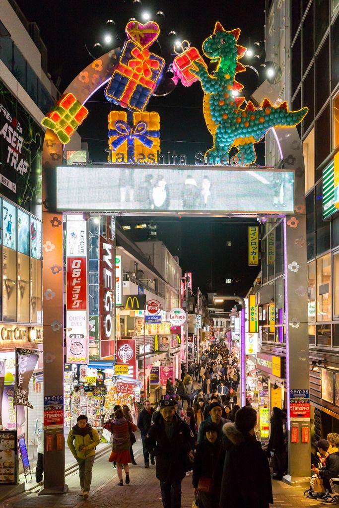 Takashita Street in Tokyo at Night
