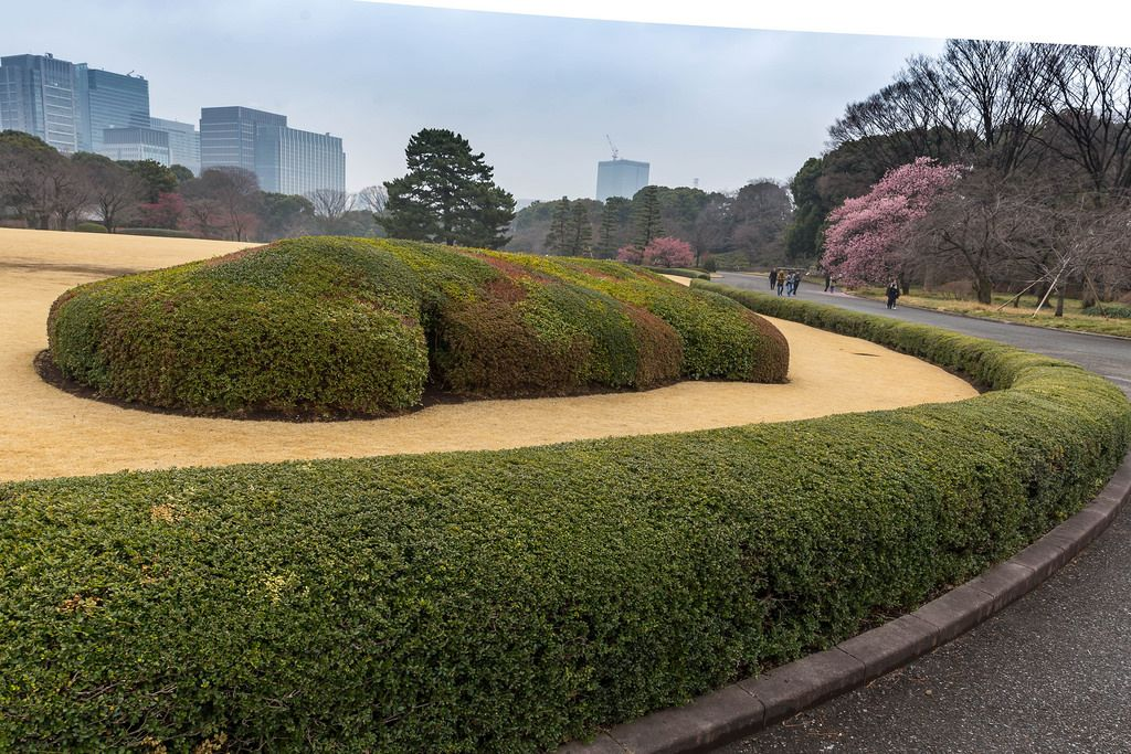 The East Gardens of the Imperial Palace Management Office