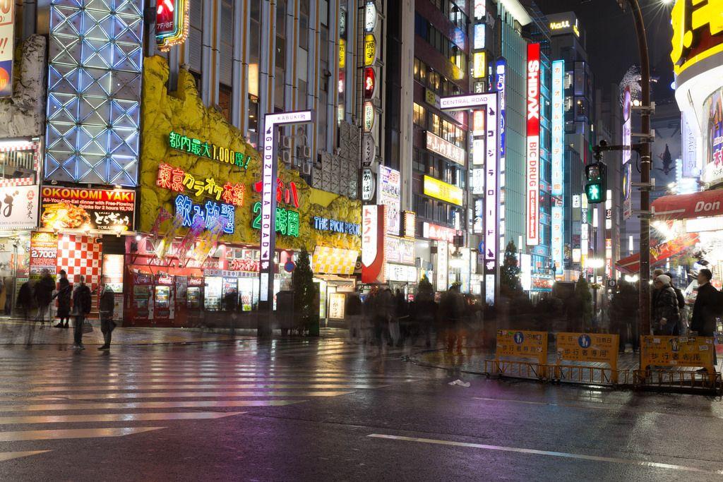 Tokyo never sleeps