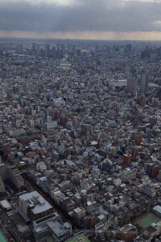 Tokyo von ganz oben