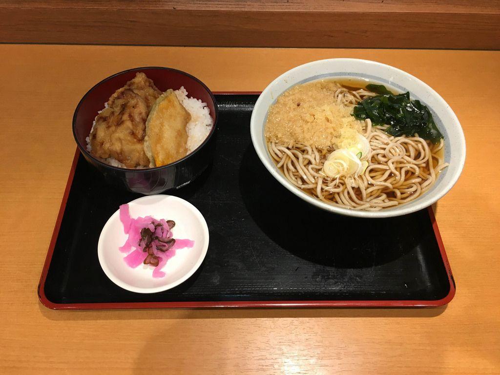 Udon-Nudeln mit Reis