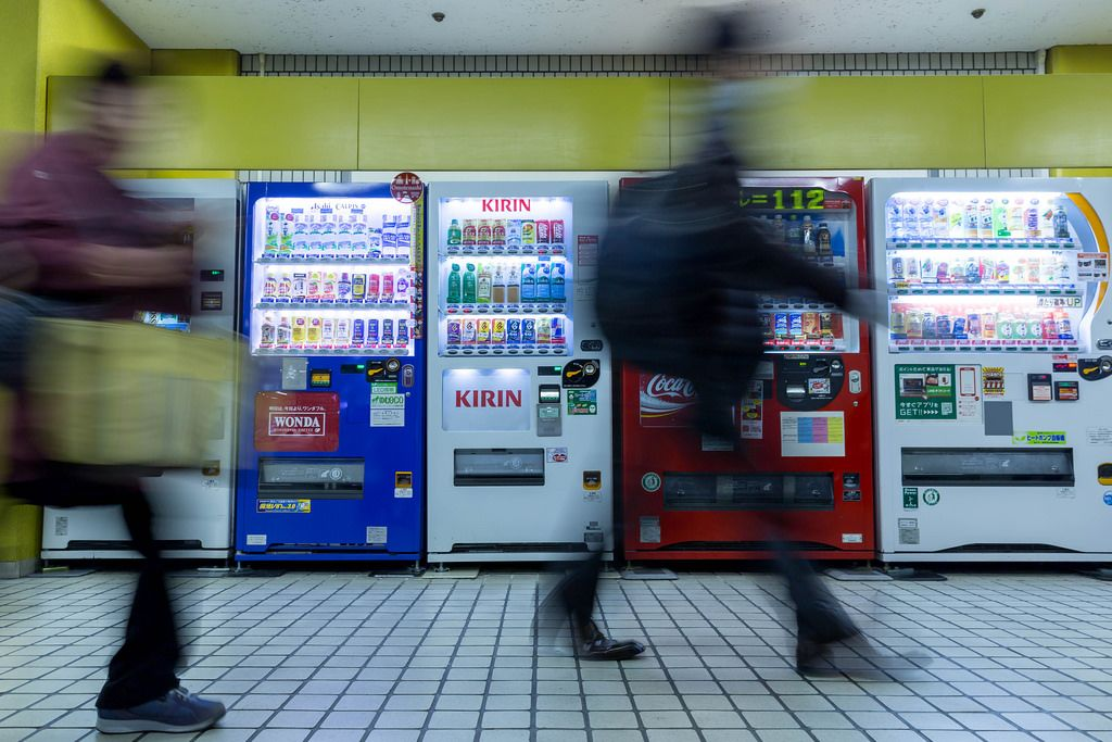 Vendor Machines in Tokyo Subway