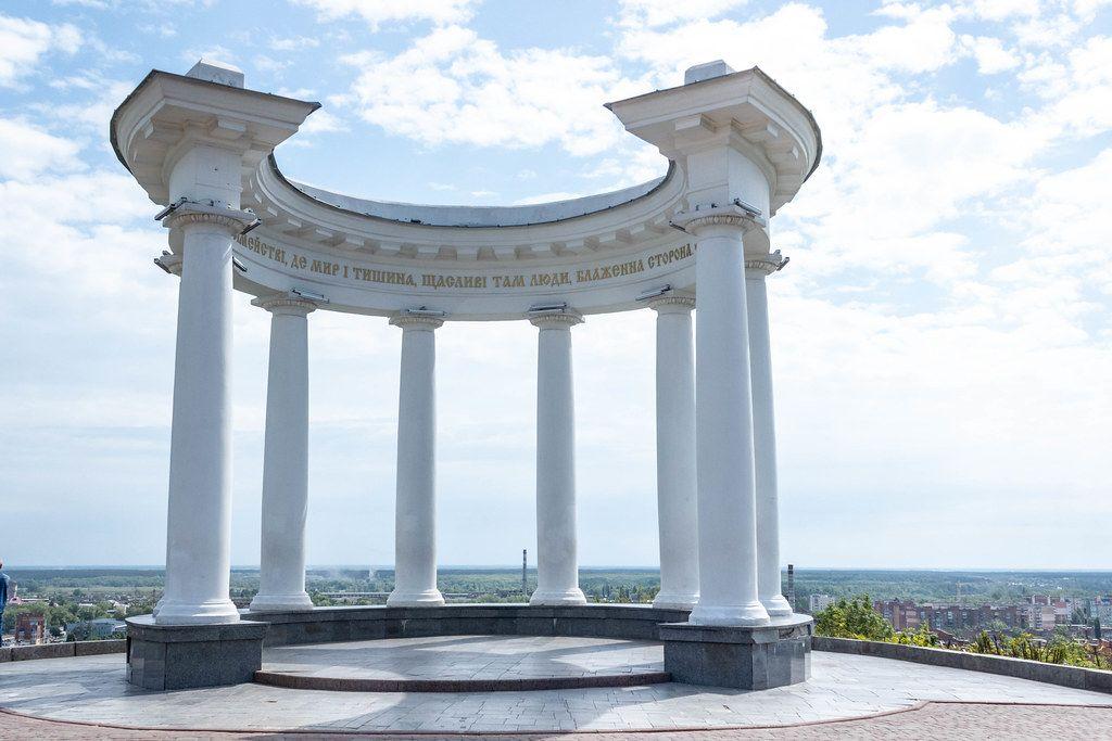 White arbor in the city of Poltava in Ukraine