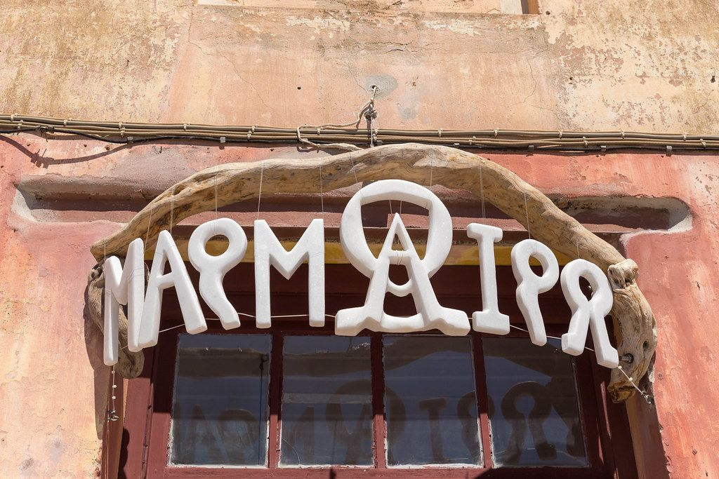 Marmairo: marble creations gallery and shop in the village of Chalkio on Naxos, Cyclades