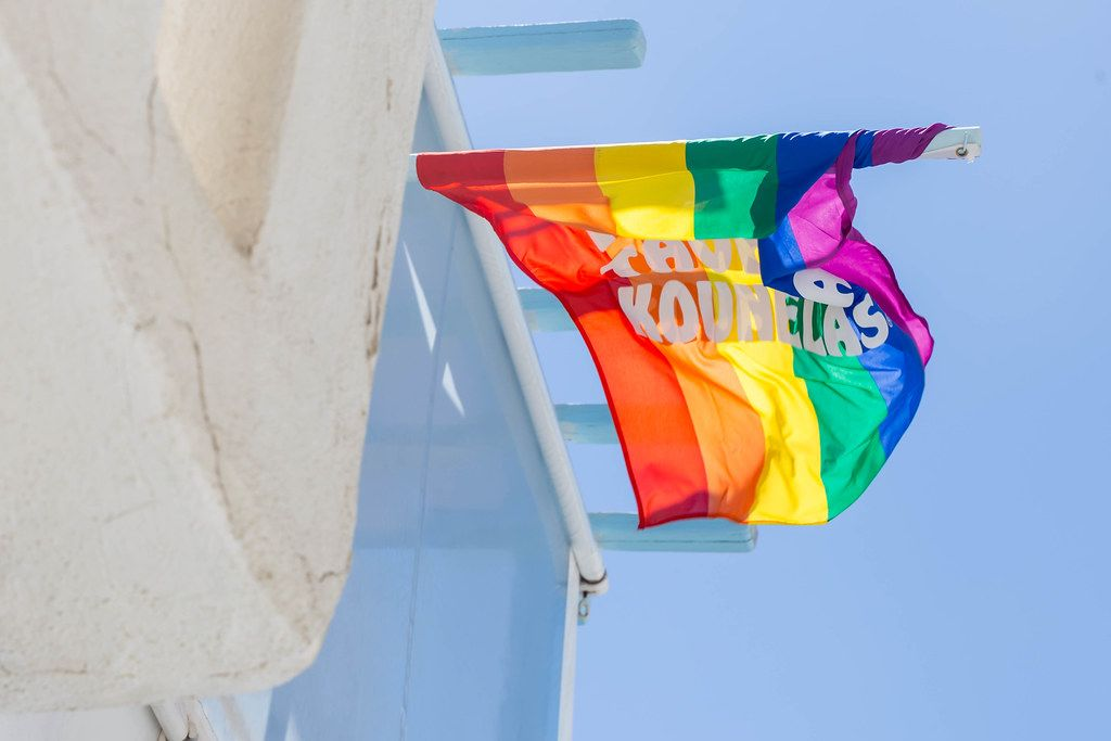 Rainbow flag of the Kounelas Fish Tavern in Mykonos: restaurant on the gay-friendly island