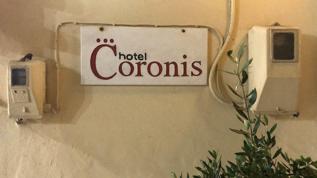 Urlaub während Corona im Hotel Coronis auf Naxos, Griechenland