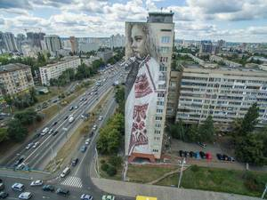 Aerial of Girl with embroidery in Kiev
