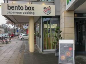Bento Box, japanisches Restaurant bietet Speisen an Aachener Straße in Köln an