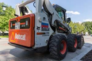 Bobcat-Bagger in Moskau