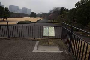 Burg Edo, Palast Honmaru Goten - Chiyoda, Tokyo