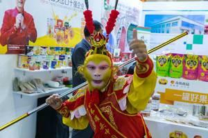 Chinesisches Karnevalkostüm mit Maske