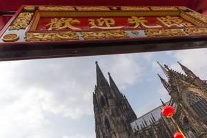Chinesisches Tor und der Kölner Dom im Hintergrund - Chinafest, Köln