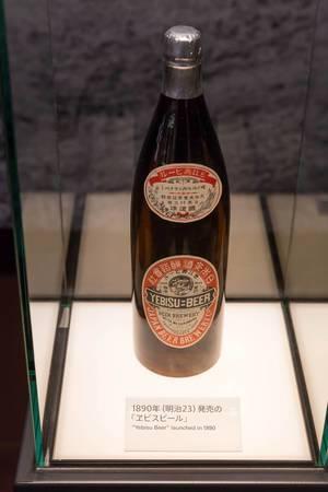 Classical Yebisu Beer