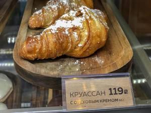 Croissant mit Walnusscreme und Puderzucker