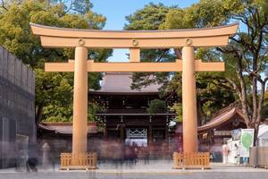 Eingang Meiji Jingu im Yoyogi Park Tokio