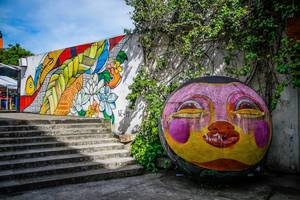 Entrance to the Art District of Bacolod